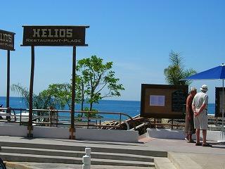 ヘリオス玄関